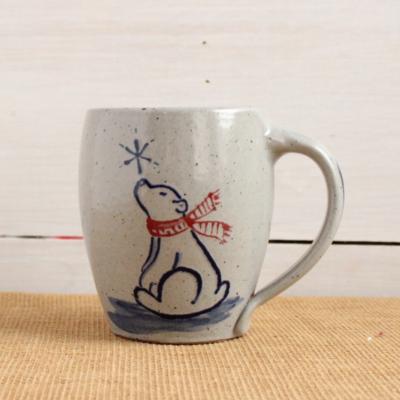Cafe Mug - Polar Bear
